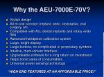 why the aeu 7000e 70v