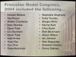 princeton model congress 2004 included the following