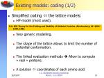 existing models coding 1 2
