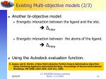 existing multi objective models 2 3