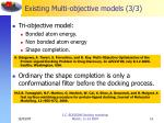 existing multi objective models 3 3