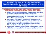 unfccc nai ghg inventory software addition by mistake of the same sub category twice in module 5b