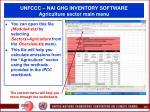 unfccc nai ghg inventory software agriculture sector main menu