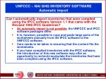 unfccc nai ghg inventory software automatic import