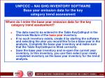 unfccc nai ghg inventory software base year emission data for the key category trend assessment