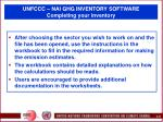 unfccc nai ghg inventory software completing your inventory