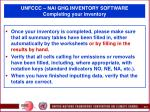 unfccc nai ghg inventory software completing your inventory51