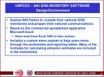 unfccc nai ghg inventory software design environment