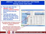 unfccc nai ghg inventory software energy sector main menu