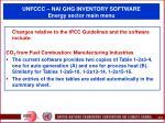 unfccc nai ghg inventory software energy sector main menu54