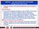 unfccc nai ghg inventory software energy sector main menu55