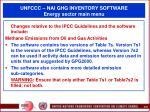 unfccc nai ghg inventory software energy sector main menu56