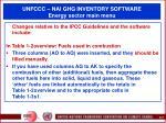unfccc nai ghg inventory software energy sector main menu57
