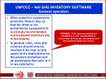 unfccc nai ghg inventory software general operation25