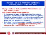 unfccc nai ghg inventory software industrial proceses sector main menu