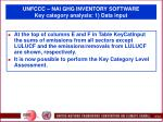 unfccc nai ghg inventory software key category analysis 1 data input101