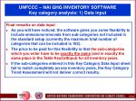 unfccc nai ghg inventory software key category analysis 1 data input102