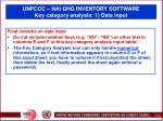 unfccc nai ghg inventory software key category analysis 1 data input103