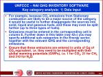 unfccc nai ghg inventory software key category analysis 1 data input95