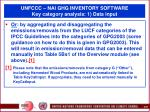 unfccc nai ghg inventory software key category analysis 1 data input99