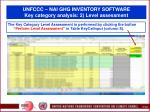 unfccc nai ghg inventory software key category analysis 2 level assessment