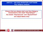 unfccc nai ghg inventory software key category analysis110