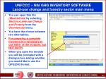 unfccc nai ghg inventory software land use change and forestry sector main menu
