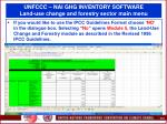 unfccc nai ghg inventory software land use change and forestry sector main menu63