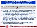 unfccc nai ghg inventory software overview module menu bar sectoral reports