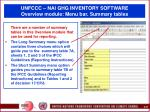unfccc nai ghg inventory software overview module menu bar summary tables