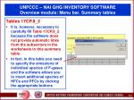 unfccc nai ghg inventory software overview module menu bar summary tables41