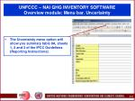 unfccc nai ghg inventory software overview module menu bar uncertainty