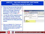 unfccc nai ghg inventory software selecting a sector to work on