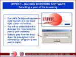 unfccc nai ghg inventory software selecting a year of the inventory