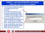 unfccc nai ghg inventory software selecting a year to use as a template