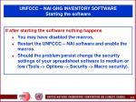 unfccc nai ghg inventory software starting the software29