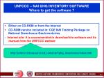 unfccc nai ghg inventory software w here to get the software