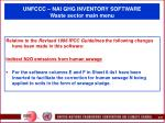 unfccc nai ghg inventory software waste sector main menu75