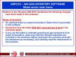 unfccc nai ghg inventory software waste sector main menu76