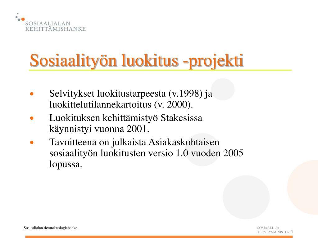 Sosiaalityön luokitus -projekti