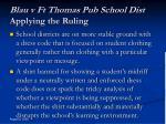 blau v ft thomas pub school dist applying the ruling
