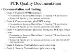 pcr quality documentation