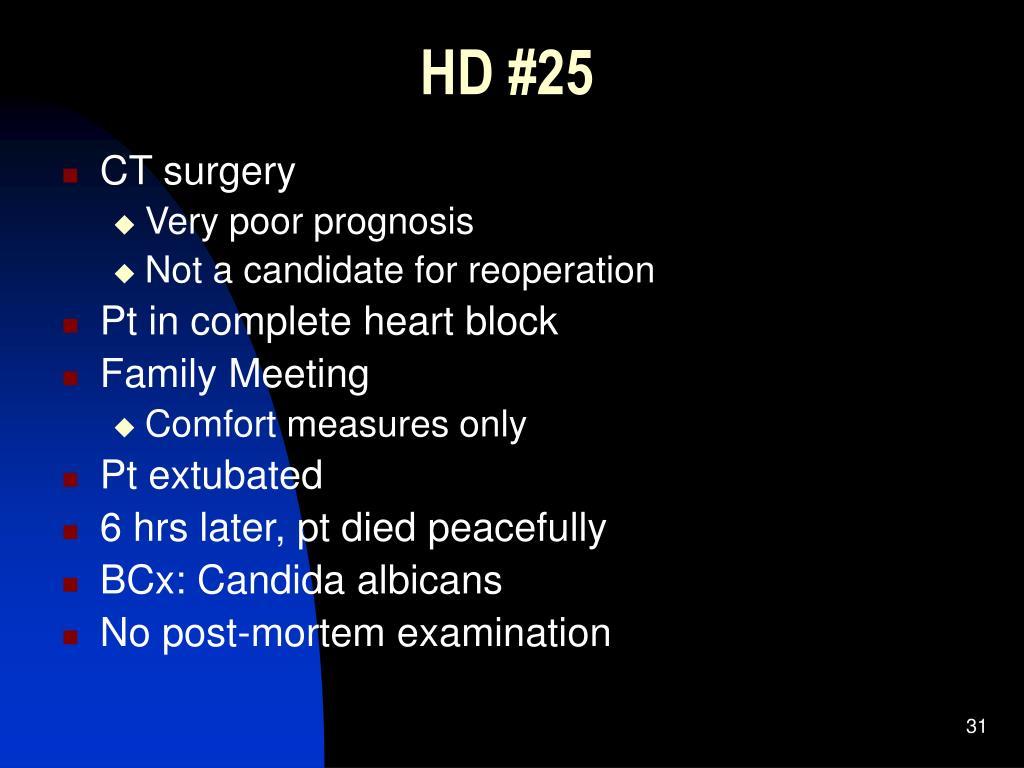 HD #25