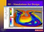 3d simulations for design