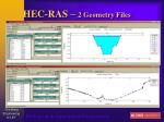 hec ras 2 geometry files