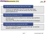 ipv6 a achievements 3 4