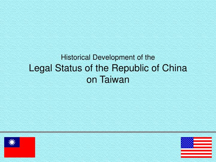 Historical development of the legal status of the republic of china on taiwan l.jpg