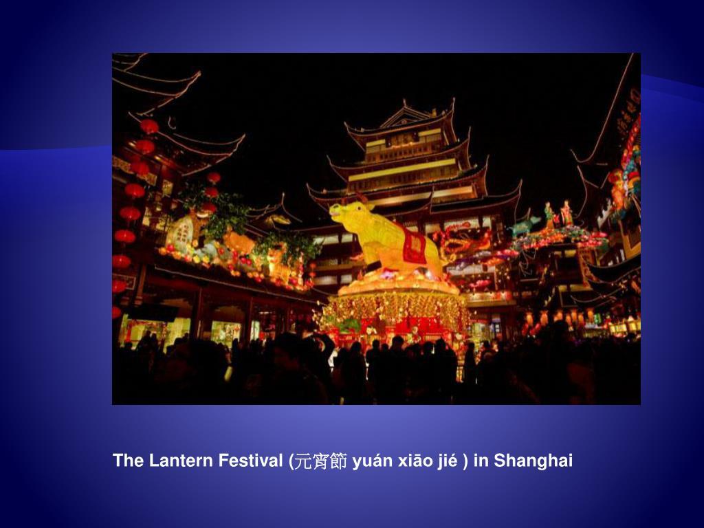 The Lantern Festival (