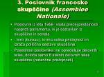 3 poslovnik francoske skup ine assemblee nationale