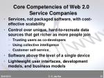 core competencies of web 2 0 service companies
